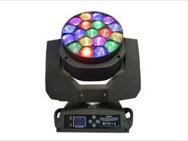 19颗不调焦舞台灯光 LED鹰眼灯大蜂眼19颗led摇头染色灯 光束灯