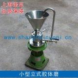 上海诺尼JM-50小型实验室胶体磨