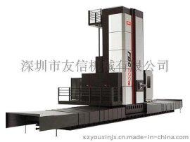 深圳厂家直销供应沈阳机床铣镗床 FBC系列数控落地式铣镗床 品质上乘