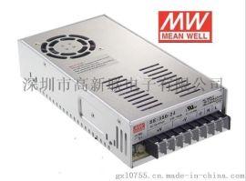 SE-350-24,24V 350W单组输**湾明纬开关电源