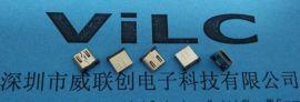 无线移动电源充电器USB插座MICRO 5P焊线式