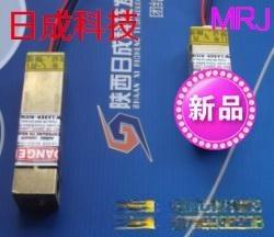 互动投影红外激光器