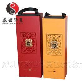 新款单支纸盒 红酒纸盒 红酒盒 红酒礼品盒