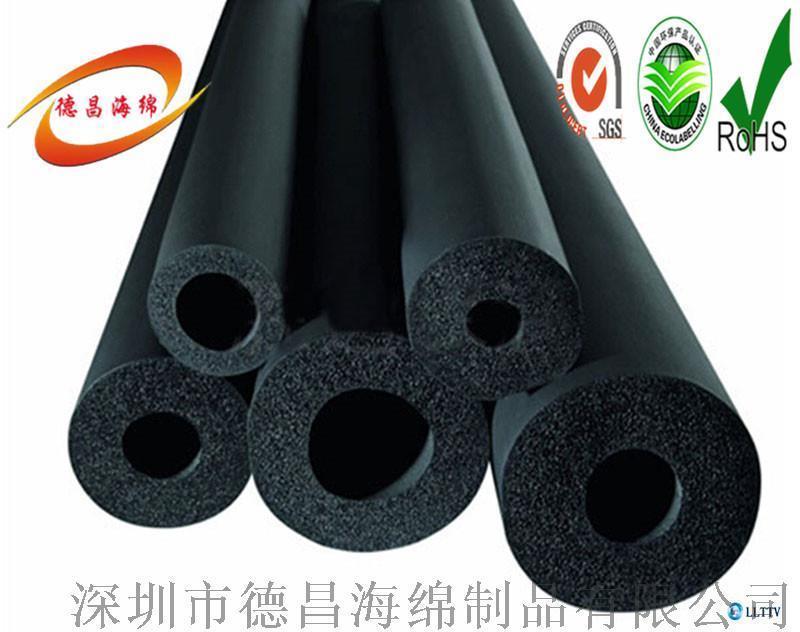 深圳厂家供应 橡塑板材 橡塑海绵空调管 橡塑海绵发泡材料 橡塑海绵管 隔音橡塑海绵 光滑橡塑保温管
