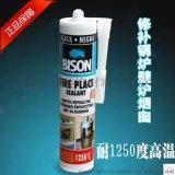 进口 修补锅炉壁炉烟囱防火高温胶 烧水炉胶 BLSON 耐一千度高温
