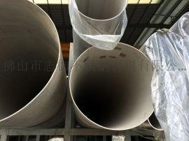 秦皇岛通销304不锈钢管 不锈钢流体输送用管 真空电镀不锈钢管