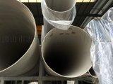 秦皇島通銷304不鏽鋼管|不鏽鋼流體輸送用管|真空電鍍不鏽鋼管
