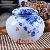 景德镇高档陶瓷茶叶罐