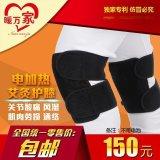 厂家直销电热护膝(不带电池)