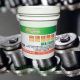 耐高溫鏈條潤滑油/耐高溫300度鏈條油 長沙合軒