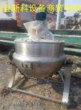 出售500L二手不鏽鋼夾層鍋, 二手蒸煮設備 二手蒸汽加熱夾層鍋 二手電加熱夾層鍋