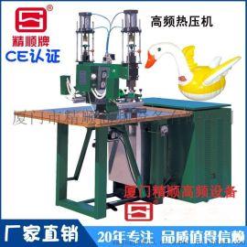 【厂家直销】6KW气压电热双头脚踏式高频熔接机可加工多种材料
