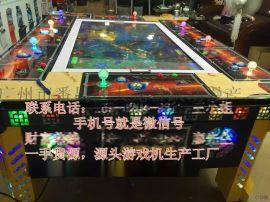 廣州打魚機廠家生產大型平板捕魚機