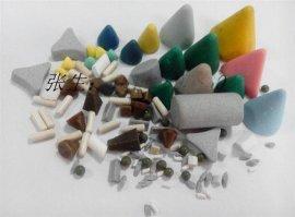 抛光石,水磨石,研磨石,粗磨石,棕刚玉,高频瓷,高铝瓷,树脂,树脂研磨石,树磨,树胶