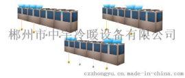 郴州商业场所美的风冷热泵模块机组商用大型中央空调