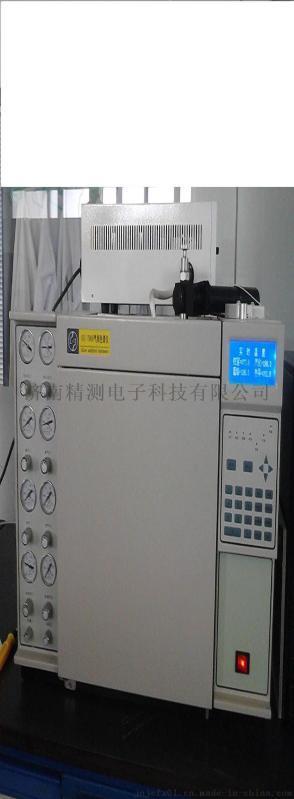 灭火剂专用气相色谱仪