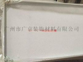 微孔600×1200铝扣板厂家批发