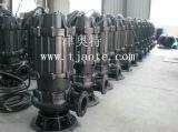 甘肃污水处理厂排水潜水排污泵,无堵塞大流量污水泵耦合安装