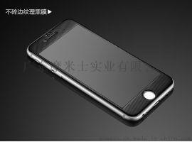 """苹果iphone 6 4.7"""" 3D 曲面 磨砂钢化玻璃保护膜"""