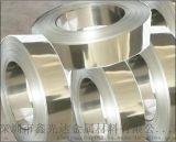 直銷316不鏽鋼帶、304超薄不鏽鋼帶 最薄0.02非標帶可定做