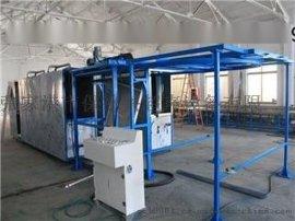 360度工业超声清洗机悬挂式超声波清洗机设备
