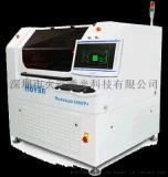 FPC/PCB UV激光切割机1000P+