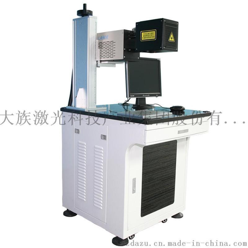 大族鐳射CO2-10E鐳射打標機
