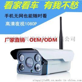 安防监控摄像机厂家直销智能无线网络摄像头批发 手机远程wifi监控器家用室外防水防尘 可OEM/ODM