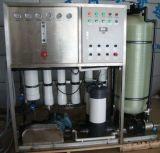 供應船用海水淡化設備