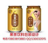 花果茶包装设计|郑州饮料包装设计|蜂蜜饮品包装设计|女性饮料包装设计