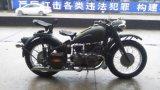 長江款750CC精致改裝單機