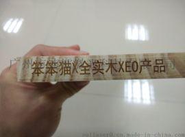 木材家具商标雕刻机(CO2激光打码机)