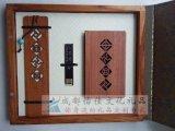 红木U盘三件套 定制窗棂红木书签名片盒U盘商务红木礼品套装