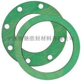 RF凸面法兰专用NY300耐油石棉橡胶垫片