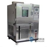 蘇州廣郡全不鏽鋼高低溫交變溼熱試驗箱
