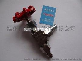 精品批发对焊式角式针型阀, J24W-64P, DN10, 直角截止阀