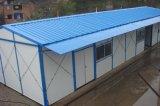 南通彩鋼專業訂制各型彩鋼活動房