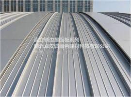 铝镁锰板65-400型铝镁锰板造型