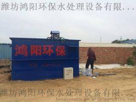 巴中  污水处理设备成品价格
