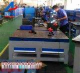 測量平臺,檢測平臺,鉗工平臺,鑄鐵工作臺