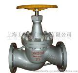 J41Y-10I锘钼钢手动截止阀 、氧气高压高温截止阀 上海专业厂家生产供应