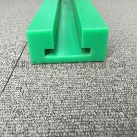 **导轨工程塑料链条导轨 链条导向件 链条导轨