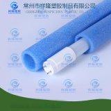 专业生产 T5 T8灯管保护套 EPE珍珠棉管 EPE发泡管 泡沫管  厂家直销