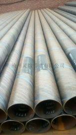 厂家定制生产灵煊牌dn600螺旋钢管环氧煤沥青防腐