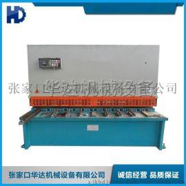 数控液压剪板机 摆式剪板机 闸式液压折弯机