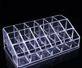 亚马热销 18格子收纳盒水晶口红架唇膏展示眼线化妆品收纳盒