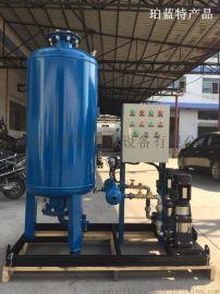 定压补水装置 珀蓝特智能型定压、补水、排气装置