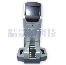 【厂家直销】3D脚型测量仪-脚型三维扫描仪-量脚设备