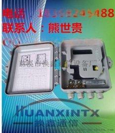光纤分线箱1分8分光箱室外安装