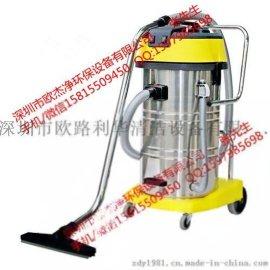 欧杰净EUR-802J吸尘吸水机 商用大型工业吸尘器吸水大功率车间工厂强力干湿两用80L